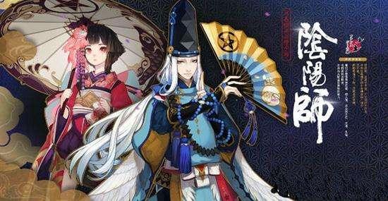阴阳师在10月23日开启的大江山之战活动开启