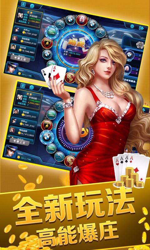 2019真钱棋牌游戏下载,只用现金的棋牌游戏