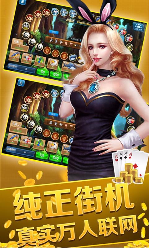 斗地主赢现金的棋牌游戏下载