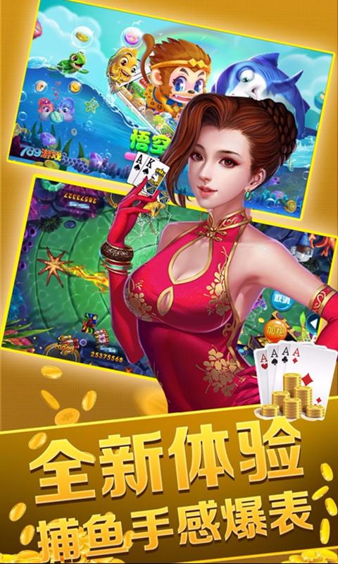 2019现金棋牌下载app送18,日赚500元