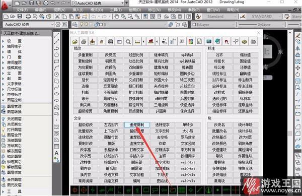cad复制插件递增图标cad常用数字图片